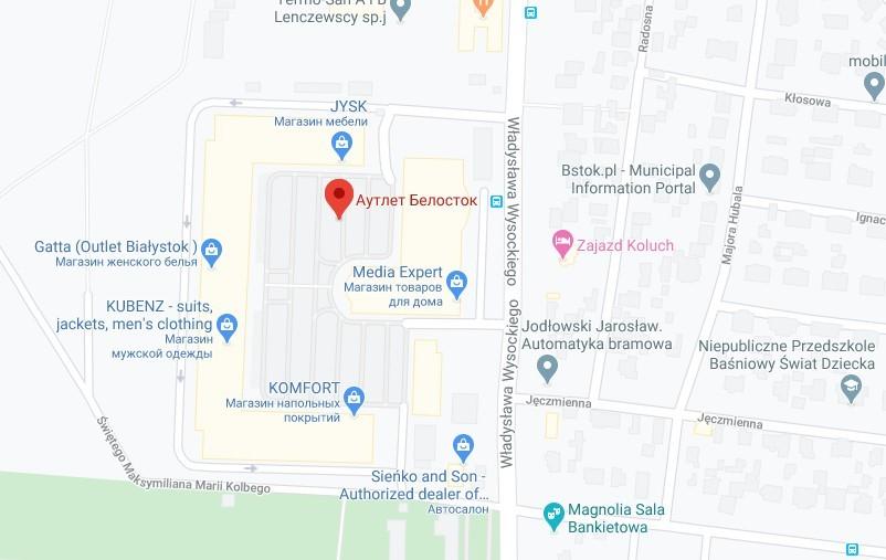 Адрес торгового центра