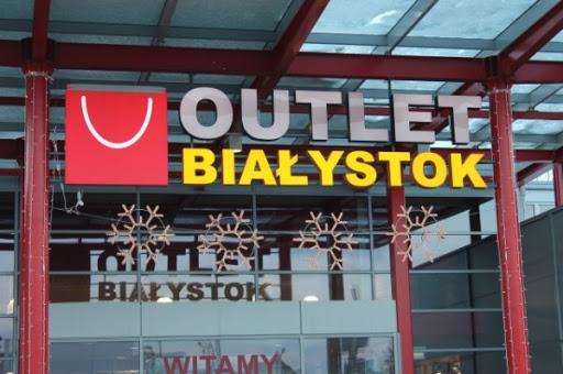 Outlet Bialystok в Белостоке
